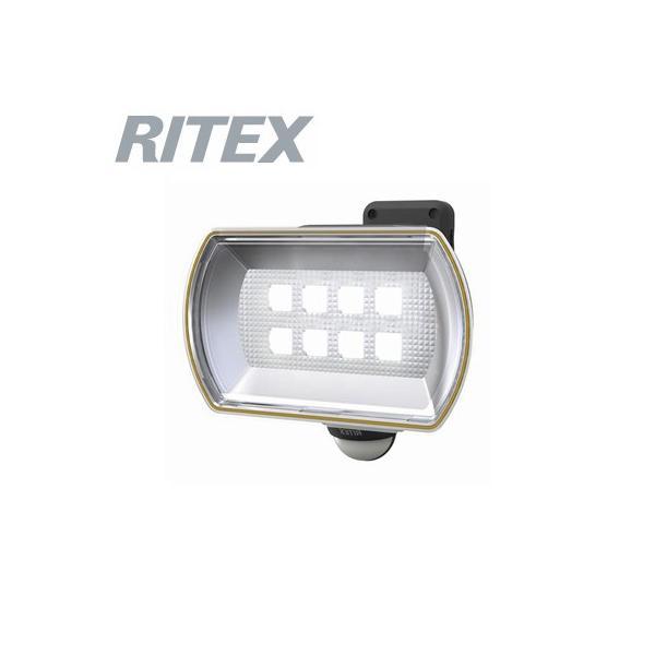 ライテックス フリーアーム式 LEDセンサーライト 防雨型 ソーラー式タイプ 8Wワイド 800lm 白熱球120W相当  CSC-80 RITEX