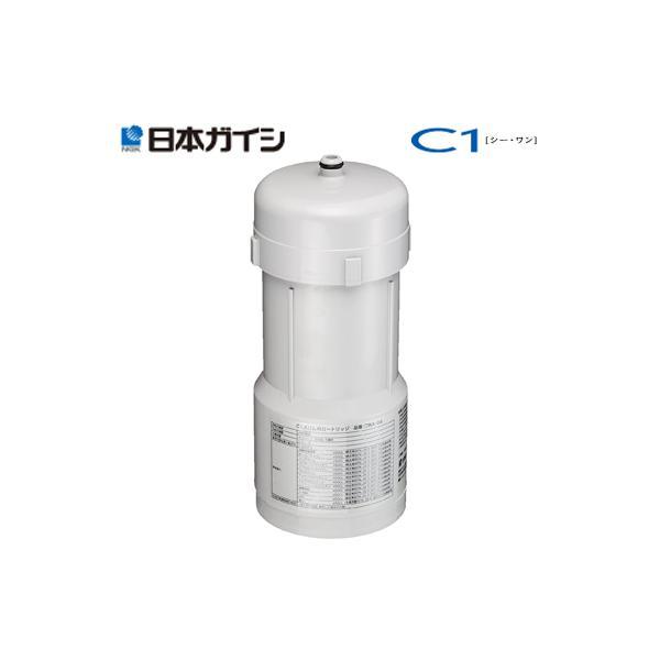 日本ガイシ 浄水器 C1 シー・ワン スリムタイプ CW-401対応 交換カートリッジ CWA-04