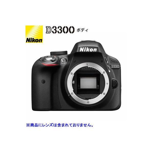 ニコン デジタル一眼レフカメラ D3300 ボディ D3300-BK ブラック