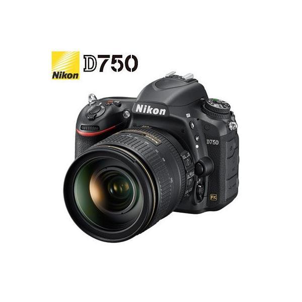 ニコン デジタル一眼レフカメラ D750 24-120 VR レンズキット D750-24-120VR-LK