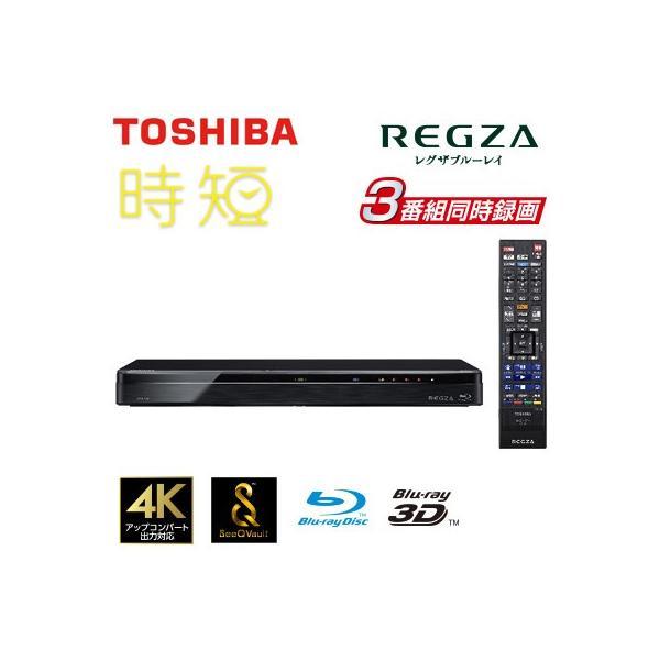 【即納】東芝 レグザ ブルーレイディスクレコーダー 時短 1TB HDD内蔵 3番組同時録画 4K対応 DBR-T1008