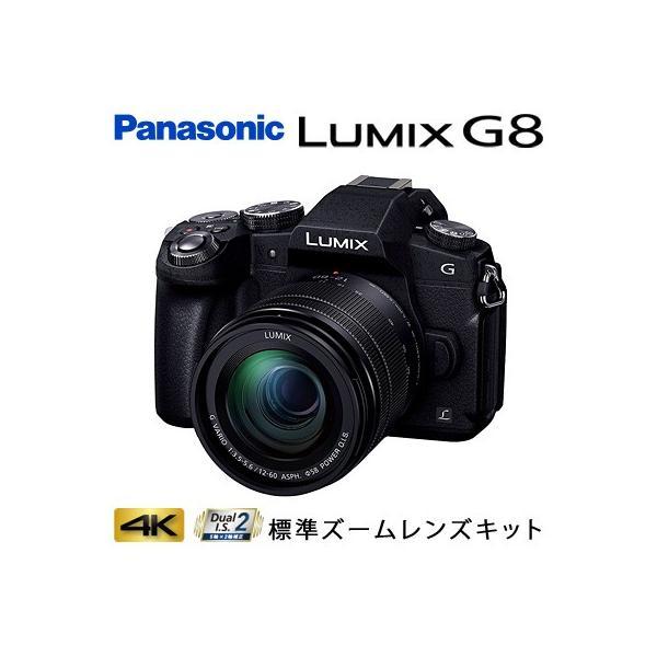 パナソニック ミラーレス一眼カメラ ルミックス LUMIX Gシリーズ G8M 4K 標準ズームレンズキット DMC-G8M-K ブラック