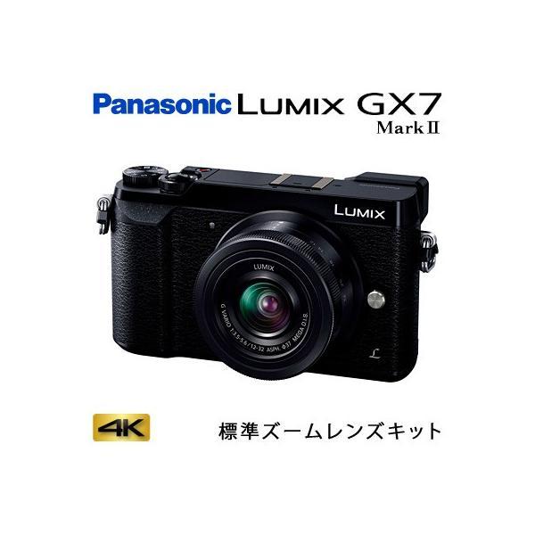 【即納】パナソニック ミラーレス一眼カメラ ルミックス LUMIX Gシリーズ GX7MK2K 4K 標準ズームレンズキット DMC-GX7MK2K-K ブラック