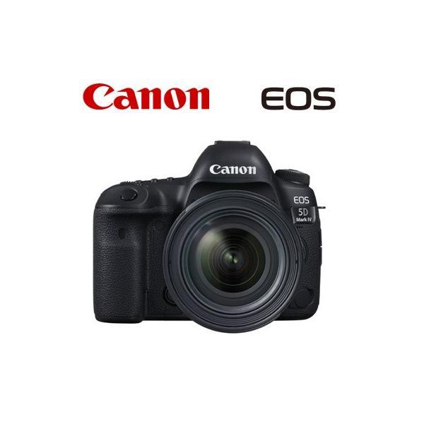キヤノン デジタル一眼レフカメラ EOS 5D Mark IV EF24-70mm IS USM レンズキット EOS5DM4-2470ISLK