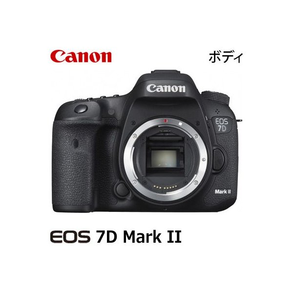 キヤノン デジタル一眼レフカメラ EOS 7D Mark II ボディ EOS7DMK2