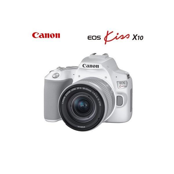 EOS Kiss X10 EF-S18-55 IS STM レンズキット [ホワイト] CANON デジタル一眼カメラ ・無料(離島除く) キヤノン EOSKISSX10LK-WH