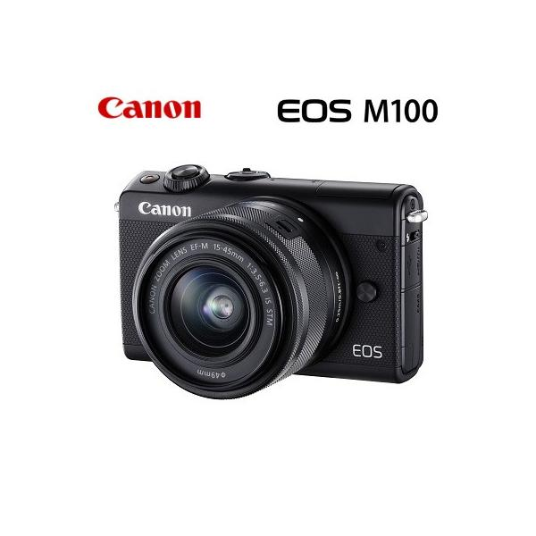 Canon キヤノン ミラーレス一眼 EOS M100 レンズキット デジタルカメラ EOSM100BK-LK ブラック