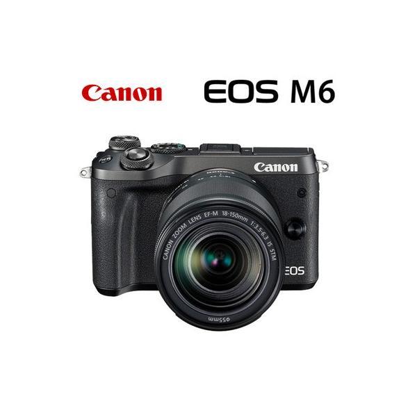 【即納】CANON ミラーレスカメラ EOS M6・EF-M18-150 IS STMレンズキット ブラック 1724C024 キヤノン EOSM6BK-18150ISSTM