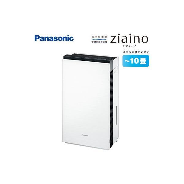 パナソニック 次亜塩素酸 空間除菌脱臭機 ジアイーノ 〜10畳 F-MV1500-WZ ホワイト