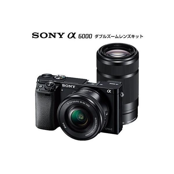【即納】ソニー ミラーレス一眼 デジタル一眼カメラ アルファ α6000 ダブルズームレンズキット ILCE-6000Y-B ブラック
