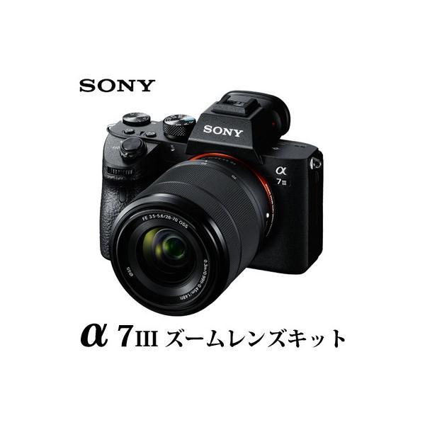 ソニー ミラーレス一眼 α7 III ILCE-7M3K ズームレンズキット デジタル一眼カメラ アルファ
