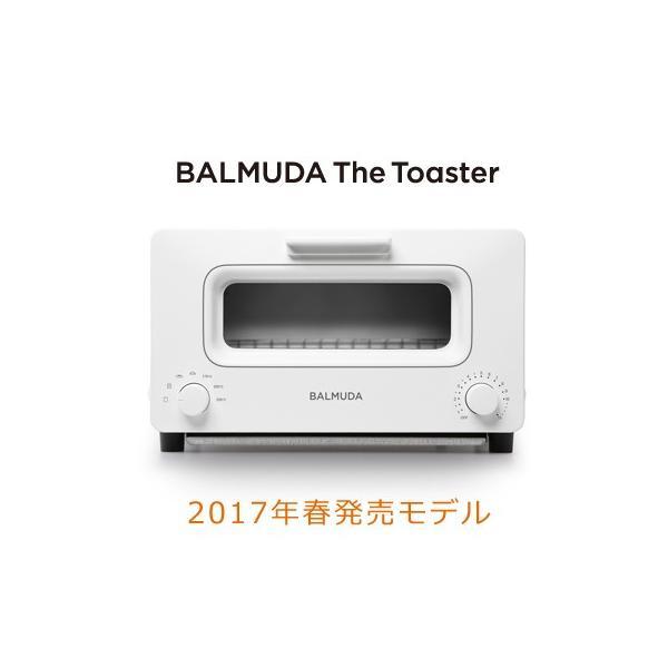 バルミューダ オーブントースター BALMUDA The Toaster スチームトースター K01E-WS ホワイト 2017年春モデル