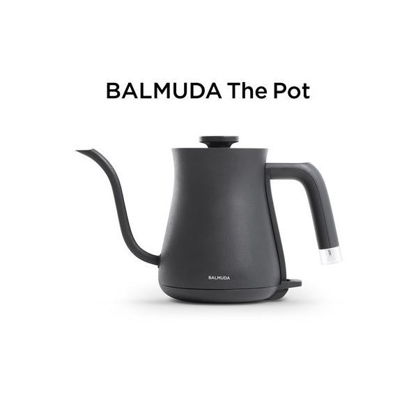 バルミューダ ステンレス製 電気ケトル 0.6L BALMUDA The Pot K02A-BK ブラック BALMUDA