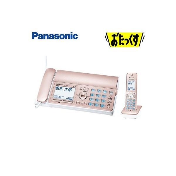 (パナソニック) デジタルコードレス普通紙ファクス 4549077672476 [ピンクゴールド] Panasonic おたっくす (子機1台付き) KX-PD305DL-N