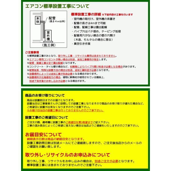 【工事費込】 三菱電機 6畳用 2.2kW エアコン 霧ヶ峰 AXVシリーズ 2018年モデル MSZ-AXV2218-W-SET パウダースノウ MSZ-AXV2218-W-ko1