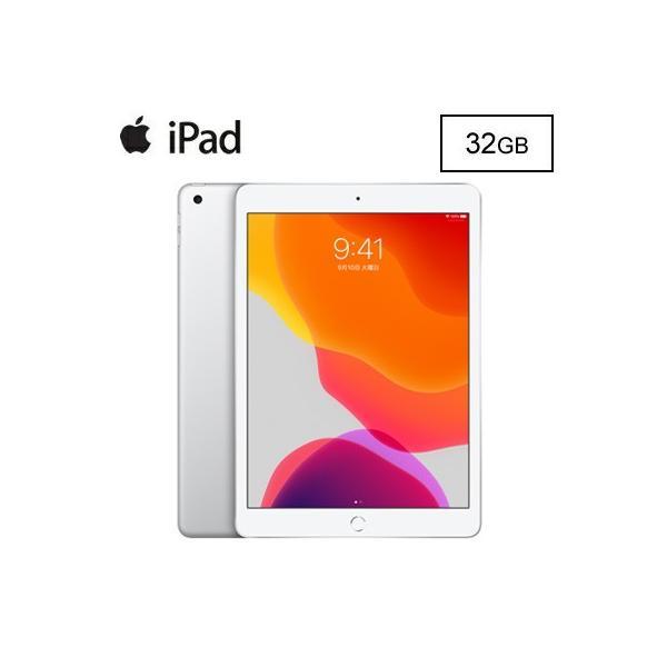 Apple iPad 10.2インチ Retinaディスプレイ Wi-Fiモデル 32GB MW752J/A シルバー MW752JA 第7世代 アップル