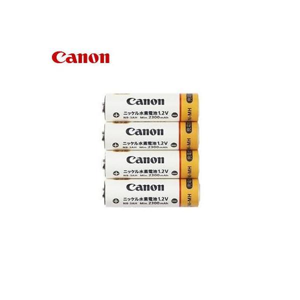 キヤノン ニッケル水素電池 NB4-300