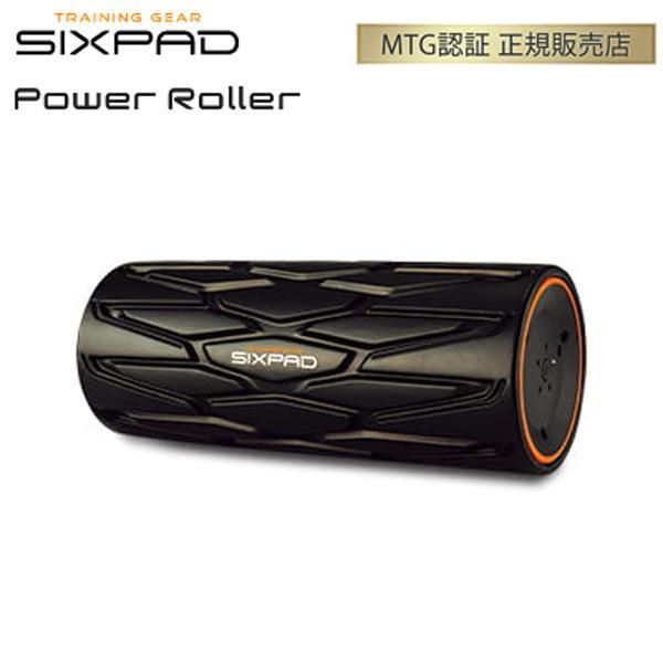 正規品MTGシックスパッドパワーローラーSIXPADPowerRollerSE-AB03Lフィットネスストレッチ