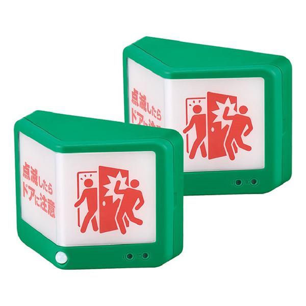 キングジム 扉につけるお知らせライト 無線タイプ TAL20 緑 KING JIM