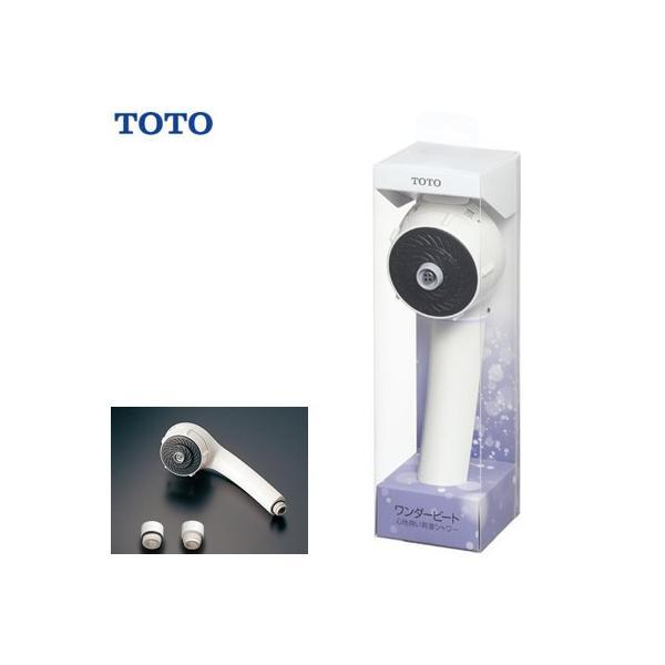 TOTO シャワーヘッド ワンダービート THYC10R