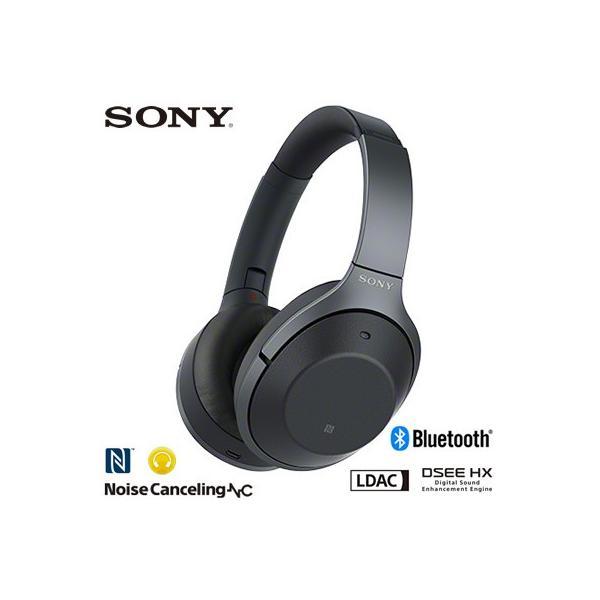 ソニー Sony ワイヤレスノイズキャンセリングヘッドホン Wh-1000xm2 B : Bluetoothハイレゾ 最大30時間連続再生 密閉型 マイク付 2017年 ブラック