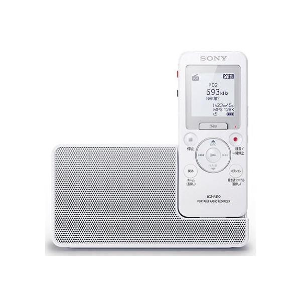 【在庫目安:お取り寄せ】SONY  ICZ-R110 ポータブルラジオレコーダー