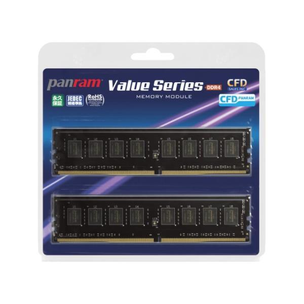 CFD W4U3200PS-8G DDR4-3200 8GB×2 デスクトップ用メモリ 288pin DIMM 8GB 2枚組動作確認済セット