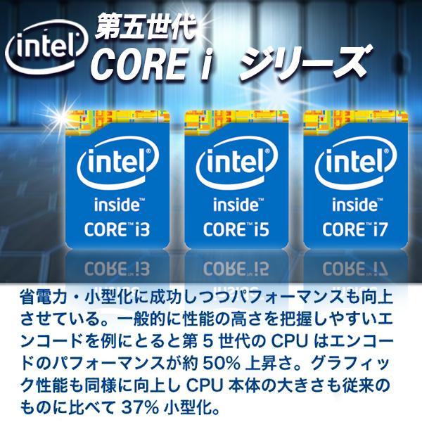 ノートパソコン 中古パソコン Microsoft Office2016付 Win10  64Bit NEC VX-G 第三世代Core i5 2.6GHz/メモリ8GB 新品SSD240GB DVD-ROM 無線LAN HDMI 付 USB3.0|pc-m|05