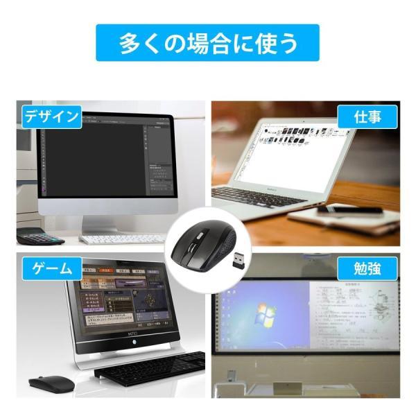 ノートパソコン 中古パソコン Microsoft Office2016付 Win10Pro 第三世代Core i5 メモリ8GB 新品SSD480GB DVDROM HDMI付 無線LAN アウトレット 富士通A573 pc-m 06