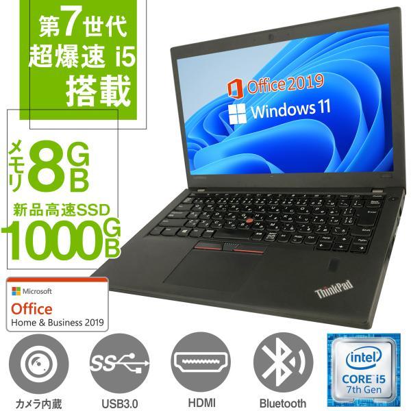 中古パソコンノートパソコン高速intelCorei7新品SSD256GBWin10MicrosoftOffice2019テンキー