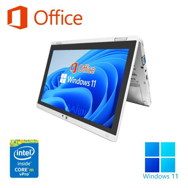 中古 ノートパソコン ノートPC Windows10 メモリ8GB 新品SSD480GB 無線 第二世代Corei3 15型 Officeソフト付き 富士通 NEC 東芝 HP DELL アウトレット 訳り|pc-m|02