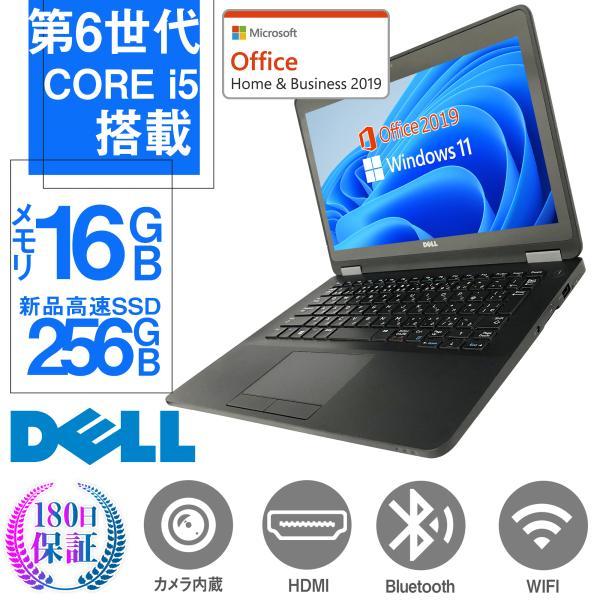 ノートパソコン 中古パソコン Microsoft Office 2016 東芝B553 第三世代Corei5 Win10 新品SSD480GB メモリ8GB  無線 15型 SDポート搭載 内蔵DVDマルチ USB3.0|pc-m
