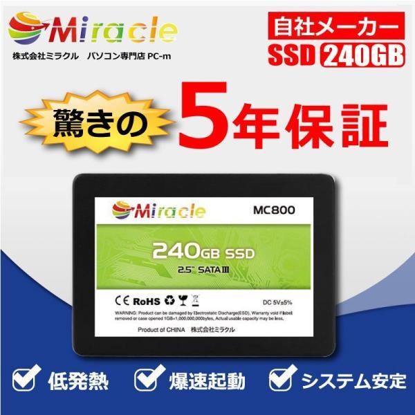 国内正規品 Miracle SSD本体 3D NAND採用 7mm SSD 240GB SATA 6Gbps TLC 5年保証 Read(MAX)550  Write(MAX)430MB/s 送料無料   紛失保証あり