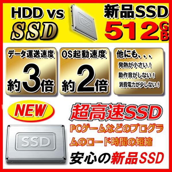 デスクトップパソコン 中古パソコン Microsoftoffice2019 Win10 次世代Corei5 メモリ8GB 新品SSD512GB DVDマルチ 23型 フルHD USB3.0 一体型 富士通K553|pc-m|06