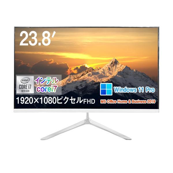 デスクトップパソコン中古パソコンWin10第三世代Corei5Microsoftoffice2019無線Bluetooth対応新