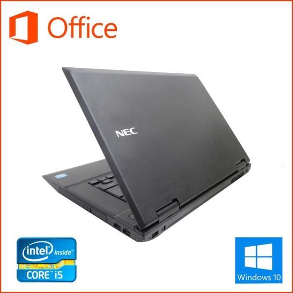 中古パソコン ノートパソコン MicrosoftOffice2019 Win10 第3世代Corei5 2.6GHz メモリ8GB 新品1TB+SSD128GB 15型液晶 DVDROM HDMI/USB3.0 NEC アウトレット pc-m 04