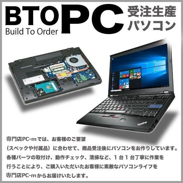 中古パソコン ノートパソコン MicrosoftOffice2019 Win10 第3世代Corei5 2.6GHz メモリ8GB 新品1TB+SSD128GB 15型液晶 DVDROM HDMI/USB3.0 NEC アウトレット pc-m 05