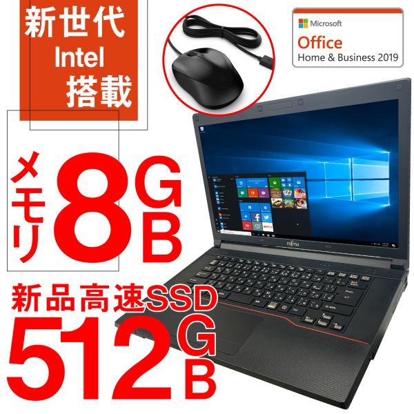新品パソコンノートパソコンMicrosoftOffice付Win10第八世代CeleronN3450メモリ8GB新品SSD180