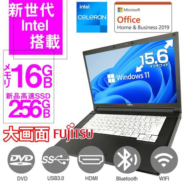 福袋新品ノートパソコンノートPCMicrosoftOffice2019Win10第8世代CPUSSD480GBメモリ8GBIPS