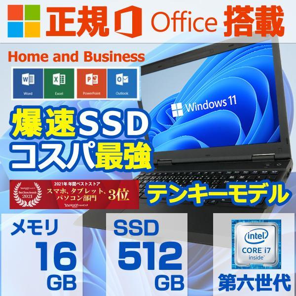 新品パソコンノートパソコンMicrosoftOffice2019Win10CeleronN3450(4コア)メモリ8GB新品SS