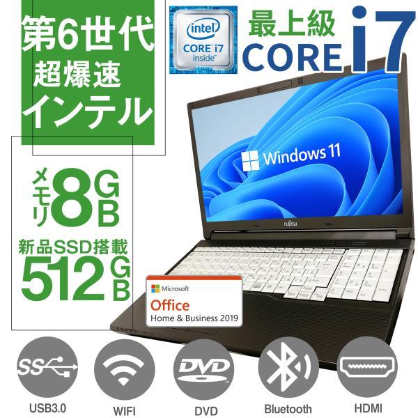 新品パソコンノートパソコンMicrosoftOffice2019Win10第7世代Corei7メモリ8GB高速SSD256GBリ
