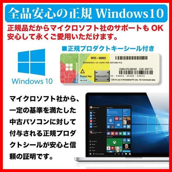 中古 ノートパソコン ノートPC Office2016搭載 Win10  64Bit NEC VB-F 第三世代Core i5 2.6GHz メモリ8GB HDD500GB 12インチ 無線LAN DVDマルチ pc-m 06