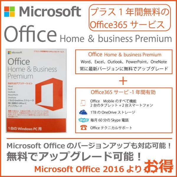 中古 ノートパソコン ノートPC Office2016搭載 Win10  64Bit NEC VB-F 第三世代Core i5 2.6GHz メモリ8GB HDD500GB 12インチ 無線LAN DVDマルチ pc-m 10
