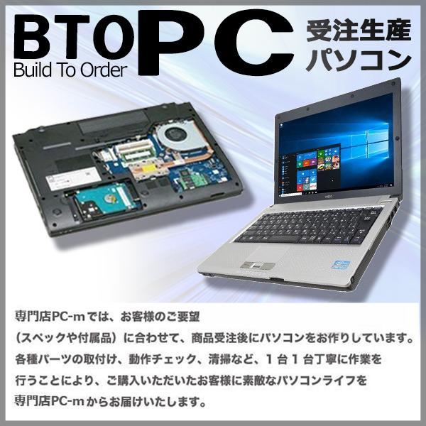 中古パソコン ノートパソコン 本体 ノートPC 新品SSD120GB Windows10 2GB DVD-ROM 無線 Microsoftoffice付き シークレット pc-m 09