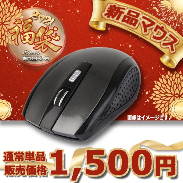中古パソコン ノートパソコン ノートPC Office2016 Win10Pro Panasonic CF-S10第二世代Corei5 SSD240GB  メモリ8GB 無線LAN マルチ 12型 HDMI付 アウトレット|pc-m|05