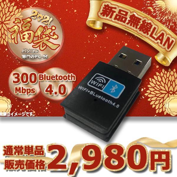中古パソコン ノートパソコン ノートPC Office2016 Win10Pro Panasonic CF-S10第二世代Corei5 SSD240GB  メモリ8GB 無線LAN マルチ 12型 HDMI付 アウトレット|pc-m|07
