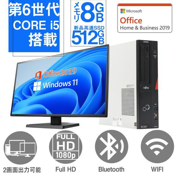 デスクトップパソコン中古パソコンWindows10大容量1000GBメモリ8GB次世代Corei5大画面22型液晶セットMicr