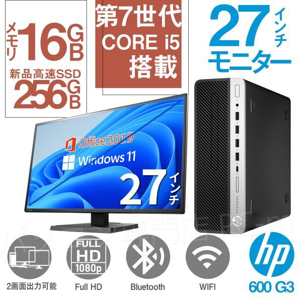中古パソコンデスクトップパソコンOffice2019搭載Win10Pro64Bit第三世代Corei5大容量メモリ16GBHDD