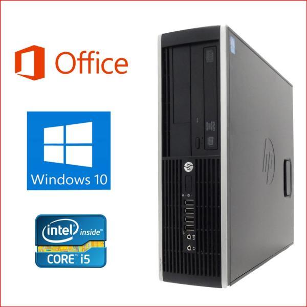 中古パソコン デスクトップパソコンMicrosoft Office 2016付 HP8300 第3世代 Corei5 3470-3.2Ghz 爆速新品SSD120GB+HDD500GB メモリ8GB USB3.0 Windows10 Pro-RW|pc-m|02