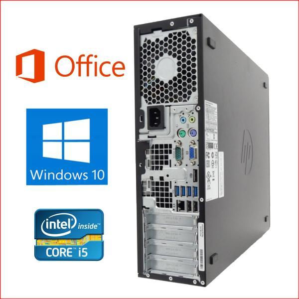 中古パソコン デスクトップパソコンMicrosoft Office 2016付 HP8300 第3世代 Corei5 3470-3.2Ghz 爆速新品SSD120GB+HDD500GB メモリ8GB USB3.0 Windows10 Pro-RW|pc-m|03